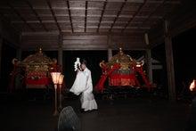日吉大社公式ブログ「日々よし」-12日神事
