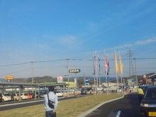 福岡市在住。小学生ママ日記-2012040816500000.jpg