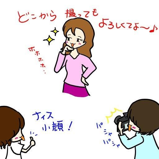 「どこから撮ってもよろしくってよ〜!オーホホホホ♪」(イラスト:村越彩子)