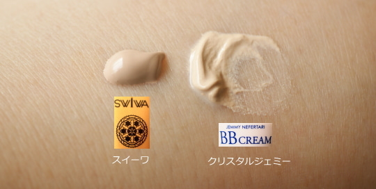 BBクリーム 比較