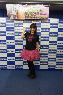新谷良子オフィシャルblog 「はぴすま☆だいありー♪」 Powered by Ameba-横浜にて♪