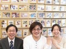 広島で婚約・結婚指輪を作る小さな宝石店『KOUKI倉迫』店長ブログ-宇井敬さま・由紀子さま