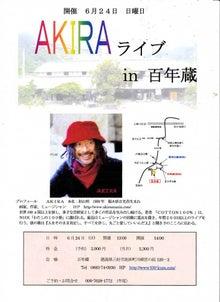 New 天の邪鬼日記-120624tokusima.jpg
