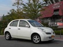 広島の格安&激安レンタカー100円レンタカー広島西店