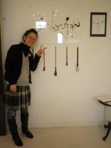$秋田のカフェ専門フリーペーパー「pot」のブログ