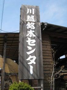 秋刀魚おやじのハンドメイドルアー GABURI工房のブログへようこそ