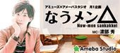 $Powered by Ameba