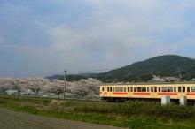 .-0409三輪山とJR