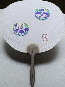 東京 中野のカルトナージュ&プリザーブドフラワー教室Flower Salon Reineのブログ