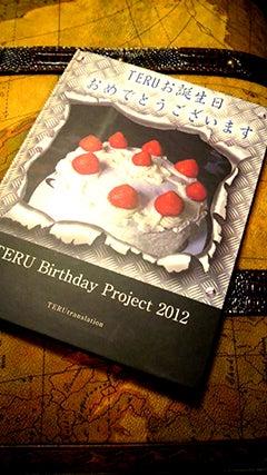 TERU ~blog&tweets~ - Page 8 O0240042711908574326