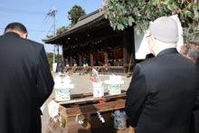 日吉大社公式ブログ「日々よし」-未宵宮場