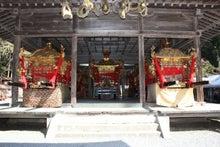 日吉大社公式ブログ「日々よし」-七基神輿