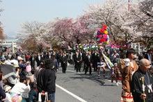 日吉大社公式ブログ「日々よし」-花渡り