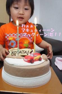 ケーキとコタ2