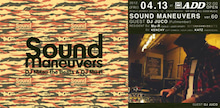 SOUND MARKET CREW blog-SOUND MANEUVERS ver.60