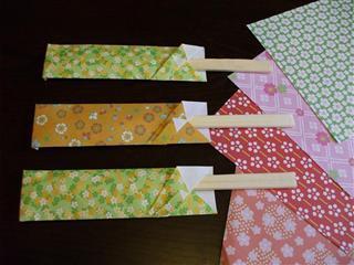 ... 暮らしを楽しむ 小物の作り方 : 折り紙袋の作り方 : 折り紙