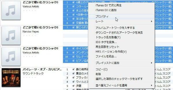 佐渡の洋食屋店長のブログ-iTunesアルバム