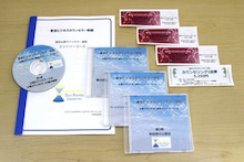 東京ビジネスカウンセラー学院のブログ