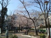 大塚ではたらくクリックマのブログ-大塚台公園2