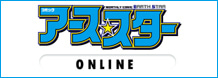 コミック アース・スター ONLINE