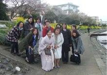 $ワークライフバランス 大田区の女性社長日記-集合写真