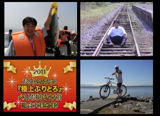 $「お魚バイヤーまえだ」の奮闘記  o(^▽^)o
