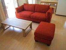イセヤ家具のスッタフブログ