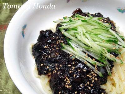 韓国料理研究家・ほんだともみのコリアンワールド-ナスラック