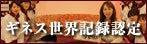 美楽食--お菓子教室 *東京青山・大阪上本町* --「洋菓子教室トロワ・スール」便り