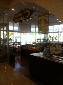 しあわせのパン宣伝部のブログ-店舗240