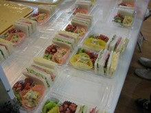 グループホームじゅうじょうの憩のブログ-4.12花見弁当