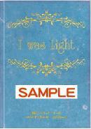 $エムキチビート第十廻公演「I was Light」-ぱんふ