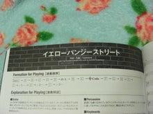 kurara★∞お氣楽LIFE∞★