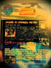 ウェイ トゥ ザ ドーン!!-20120413_023313.jpg