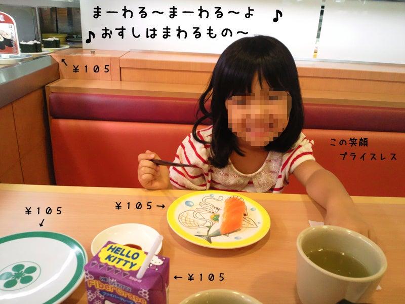 メイプル-メイ、おすしを食べる