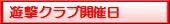 手塚崇貴オフィシャルブログ「ファイトライフ」Powered by Ameba