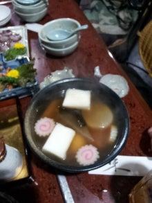 $sanmaruichi flog blog - サンマルイチSTAFFブログ -