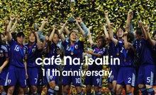 $cafena.のブログ