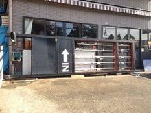 福岡のデザイン屋さんののほほんブログ-中古看板