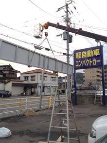 福岡のデザイン屋さんののほほんブログ-大型看板クレーン作業