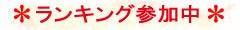 【旅の猫の四コマ漫画】たまごコミックスペース♪