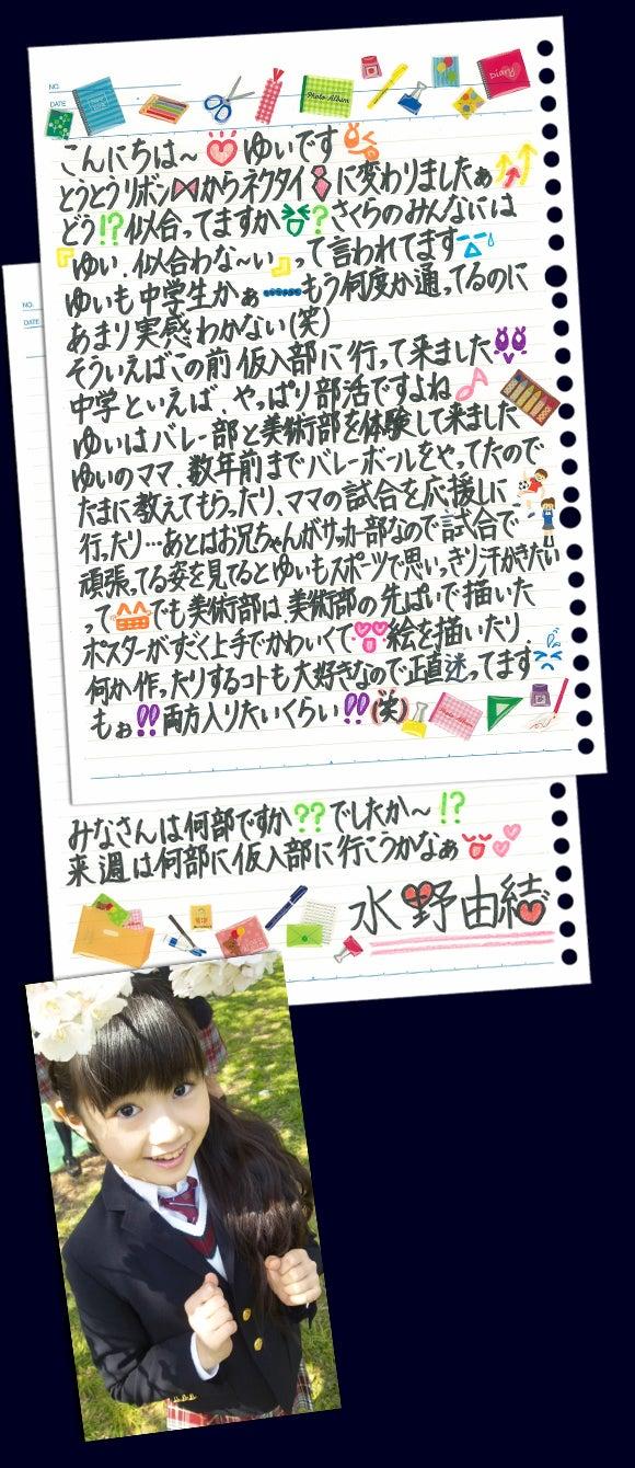 BABYMETAL総合☆693【ベビーメタル】 [無断転載禁止]©2ch.netYouTube動画>37本 ->画像>147枚