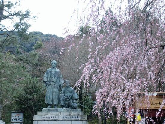 東京生まれ神奈川育ちの、大阪在住~しょっちゅう京都