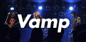 Vamp Official Website