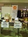 愛知県愛西市の工務店あいさいほーむのブログ-N-1グランプリ