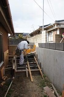 徳島県で家を建てるならサーロジック-コンクリート型枠
