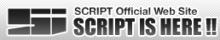「ササキオサムのオフィシャルブログ」by Ameba-SCRIPT