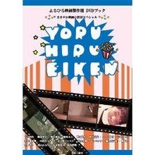 $タイムのブログ-DVD