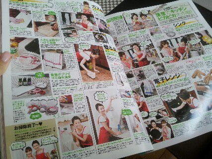 長谷川朋美オフィシャルブログ「BEAUTY☆LIFE」Powered by Ameba-picsay-1334450975.jpg