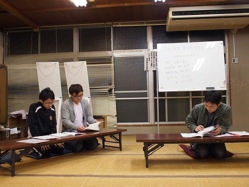 鳥取県琴浦町青年団のブログ